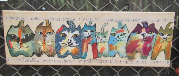 Waikiki, Cats, Hawaii, Honolulu, art, Lina Bachrach, watercolors, prints, San francisco, Diamond Head studio, paintings